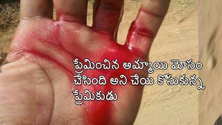 Download The best motivational video   love failure youth   dont waist blood   Suresh bojja   Video