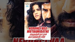 Download Nerungi Vaa Muthamidathe Video