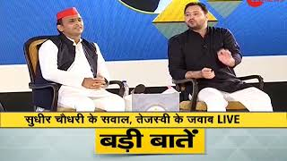 Download India Ka DNA Conclave: Akhilesh Yadav and Tejashwi Yadav hope a unified Opposition will defeat BJP Video
