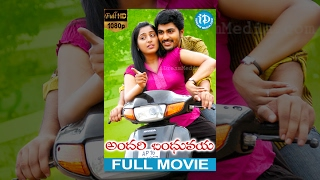Download Andari Bandhuvaya Full Movie || Sharwanand, Padma Priya || Chandra Siddhartha || Anoop Rubens Video