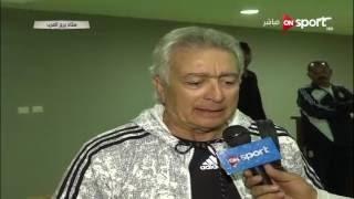 Download تصريحات نارية من حلمي طولان بعد هزيمته من الأهلي Video