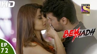 Download Beyhadh - बेहद - Episode 72 - 18th January, 2017 Video