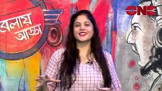 Download #Obelay #Adda #Chat #Show #Tanmoy #Ahana Video