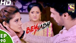 Download Beyhadh - बेहद - Ep 90 - 13th Feb, 2017 Video