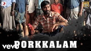 Download Aadukalam - Porkkalam Tamil Lyric Video | Dhanush | G.V. Prakash Kumar Video
