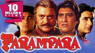 Download Parampara (1993) Full Hindi Movie | Aamir Khan, Saif Ali Khan, Vinod Khanna, Raveena Tandon Video