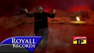 Download Nadeem Sarwar | Jahan Hussain Wahan | 2010 | جھاں حسین وھاں لا اله الا الله Video
