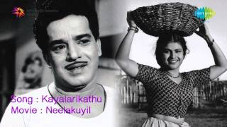 Download Neelakkuyil | Kayalarikathu song Video