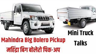 Download Mahindra Big Bolero Pickup   SPECIFICATIONS   INFORMATION   TRUCK TALKS Video