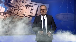 Download فوق السلطة-شهداء وليسوا إرهابيين Video