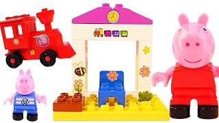 Download Mejores Videos Para Niños Aprendiendo - Peppa Pig Train Station Blocks Fun Videos For Kids Video