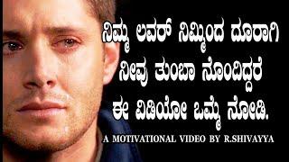 Download A HEART TOUCHING MOTIVATION SPEECH BY R.SHIVAYYA .MUST WATCH, Video