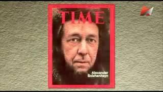 Download Кто Такой Солженицын Скандальная Правда О Писателе!!! Video