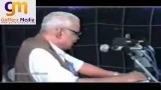 Download ek nayanar funny speech Video