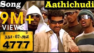 Download Aathichoodi(Video Song) - TN 07 AL 4777 | Vijay Antony | Pasupathy, Ajmal, Simran Video