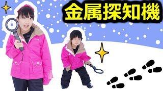 Download ★こども探偵事務所「金属探知機で落し物を探せ~!」★Metal detector on snowy mountains★ Video