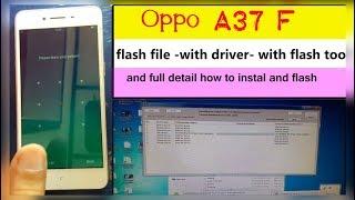 Oppo A37, Oppo A57, Vivo V7 Plus Pattern Lock Unlock New Tool