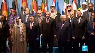 Download Trump recognizes Jerusalem: Turkey's Erdogan hosts extraordinary pan-islamic summit Video