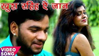 Download Bhojpuri का सबसे दर्द भरा गीत - Amit R Yadav - Khus Rahi Ha Jaan - Pyar Ke Wada - Bhojpuri Sad Songs Video