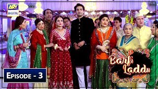 Download Barfi Laddu   Episode 3   13th June 2019   ARY Digital Drama Video