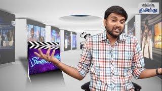 Download Meesaiya Murukku Review   Hip Hop Thamizha Adhi   Vivek   Aathmika   RJ Vigneshkanth   Selfie Review Video