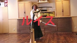 Download El arte de ser un guerrero samurai | CULTURA JAPONESA Video