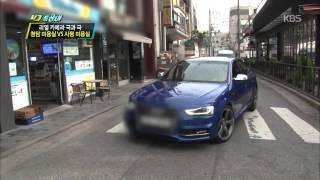 Download [HIT] VJ 특공대 - 비싸지만 온종일 예약이 줄을 잇는 청담동 미용실!.20150522 Video