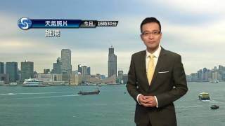 Download 黃昏天氣節目(11月24日下午6時) - 學術主任王德勤 Video
