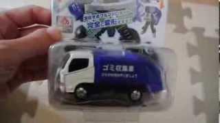 Download ゴミ収集車がロボットに変形!! Video