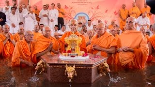 Download HH Pramukh Swami Maharaj's Asthipushpa Visarjan, Kund Inauguration and Diksha Ceremony Video