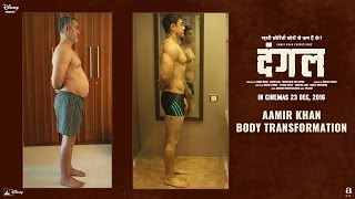 Download Fat To Fit | Aamir Khan Body Transformation | Dangal | In Cinemas Dec 23, 2016 Video