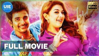 Download Maan Karate Tamil Full Movie Video