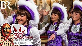 Download Die Gemischte Garde Buchnesia | Fastnacht in Franken 2017 | Prunksitzung | Veitshöchheim Video
