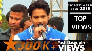 Download ACTOR YASH DASGUPTA LIVE SHOW RANAGHAT COLLEGE SOCIAL 2018 Video