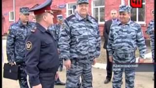 Download Реймер в Краснодарском крае.mp4 Video