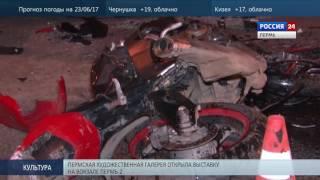 Download В ДТП с мотоциклом погибли два человека Video