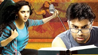 Download English Drama Movies Full Length | 8 1/4 Second Full Movie | Dubbed Movies In English | Full HD Video