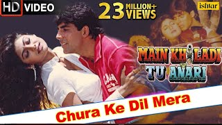 Download Chura Ke Dil Mera (HD) Full Video Song | Main Khiladi Tu Anari | Akshay Kumar, Shilpa Shetty | Video