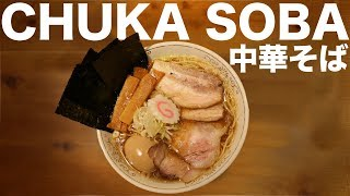 Download The Original Ramen in Japan - Chuka Soba Video