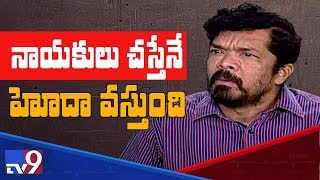 Download Posani Krishna Murali In Encounter With Murali Krishna - AP Special Status - TV9 Video