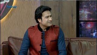 Download لمر ماښام - د رسول ایمان خبرې - اوله برخه / Lemar Makham - Rasool Eman Talks - Part 1 Video