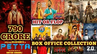 Download Box Office Collection Of Petta,Viswasam,Vinaya Vidheya Rama,KGF,F2,NTR Kathanayakudu,Maari 2 & 2.0 Video