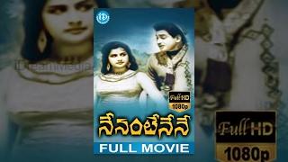 Download Nenante Nene Full Movie | Krishna, Krishnam Raju, Kanchana | V Ramachandra Rao | S P Kodandapani Video