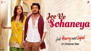 Download Jee Ve Sohaneya – Anushka Sharma | Shah Rukh Khan | Pritam | Nooran Sisters| Latest Sufi Hit 2017 Video