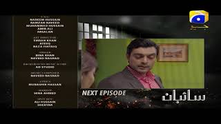 Download Saibaan - Episode 37 Teaser | HAR PAL GEO Video