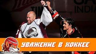 Download Уважение к сопернику в хоккее: Топ-10 самых трогательных случаев в НХЛ Video