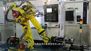 Download 2017年台北国際工作機械見本市(TIMTOS)は、にはこれまでの出展企業数、ブース数および海外バイヤー人数の最高記録を塗り替えました Video