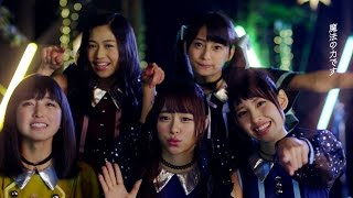 Download マジカル・パンチライン - マジカル・ジャーニー・ツアー [MUSIC VIDEO] Video