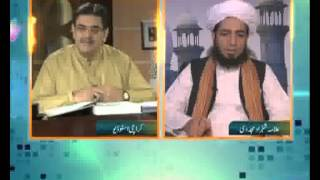 Download Dunya News- Peyam-E-Subh- 30-10-2013 Video