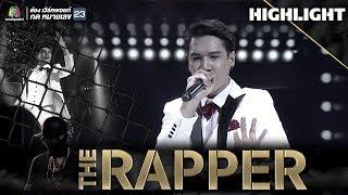 Download ขอเป็นพระเอกในหัวใจเธอ | ปอนด์ P-Hot | THE RAPPER Video